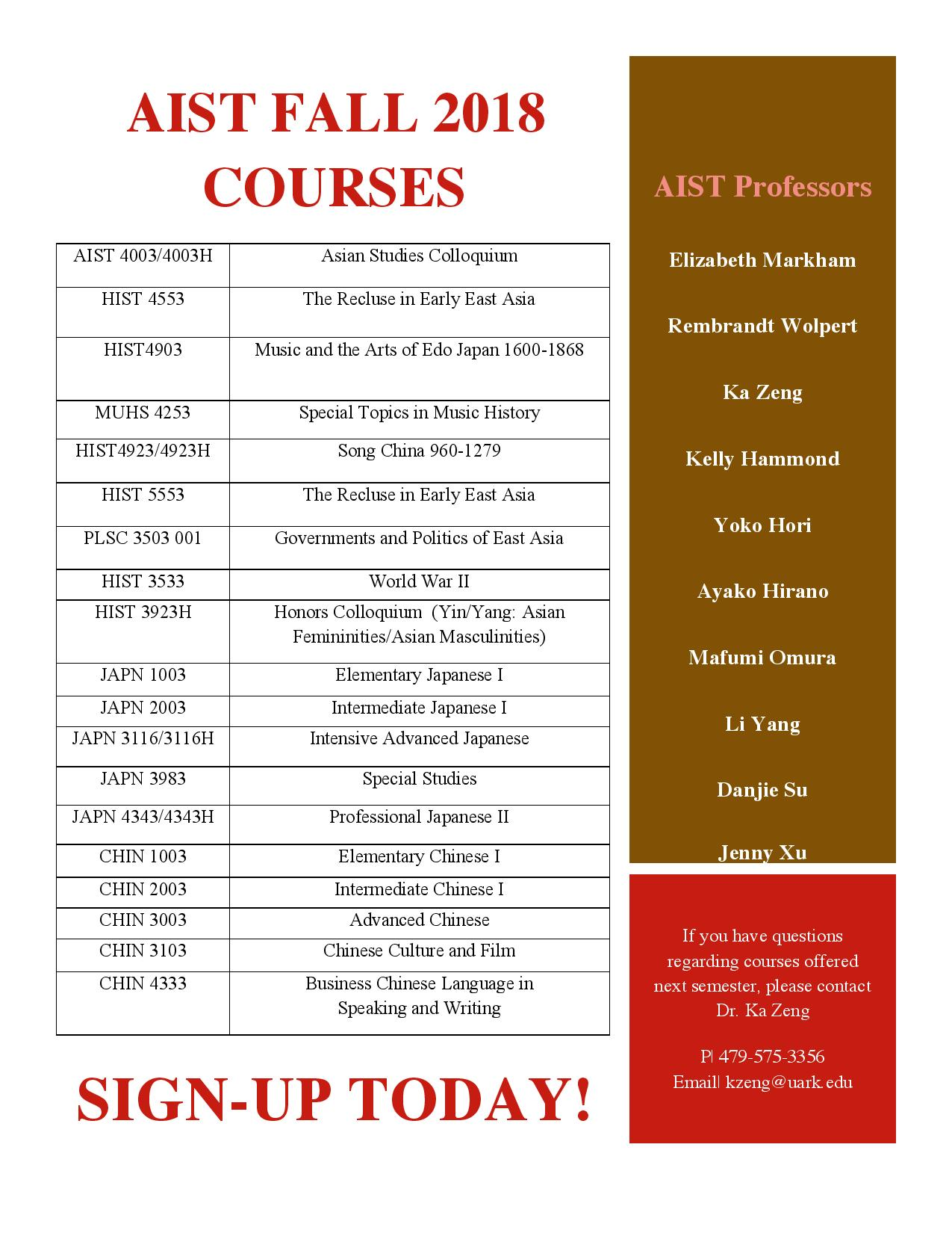 AIST Fall 2018 Courses