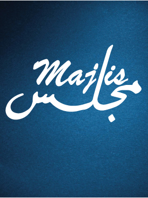 The word 'Majlis' written in English and Arabic, on a blue background