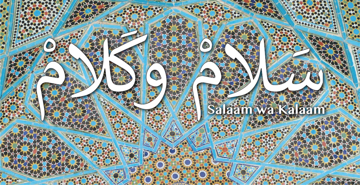 Salaam wa Kalaam - Greetings and Conversation