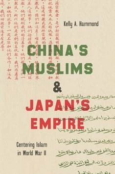 China's Muslims & Japan's Empire cover image