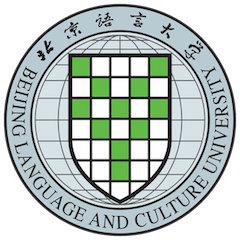 beijing chinese language and culture university