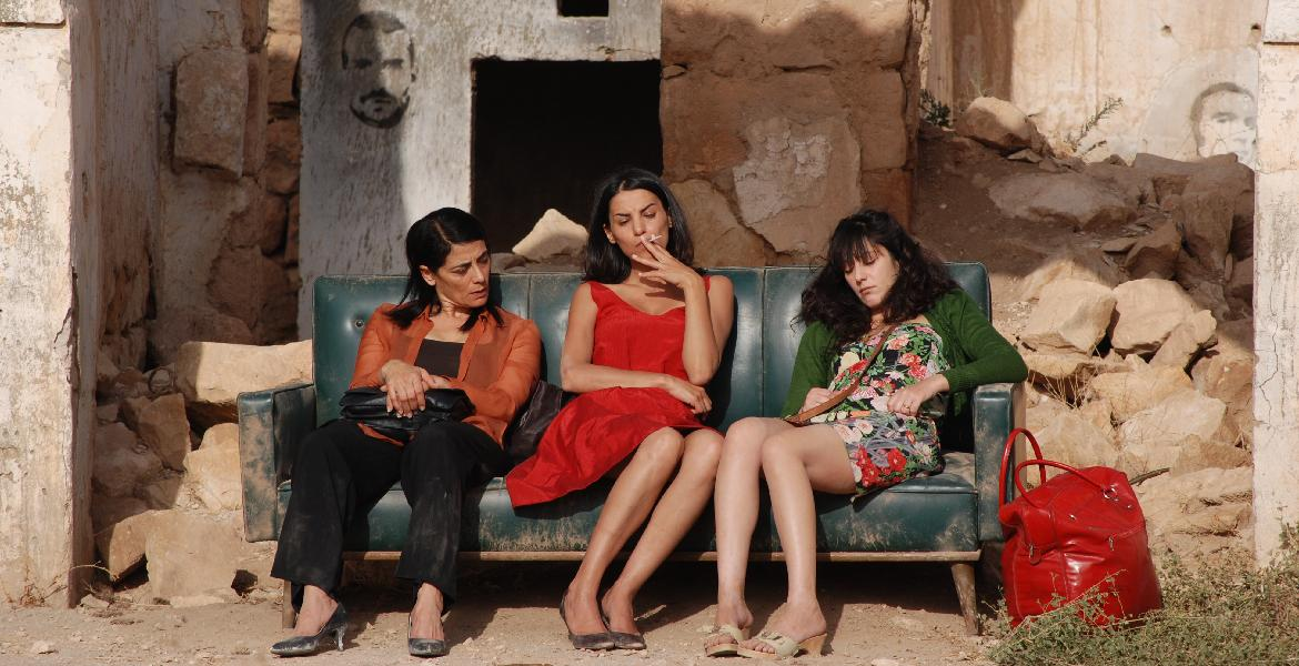 "Film still from ""Every Day is a Holiday/Kul Yom Eid,"" directed by Dima El-Horr, Lebanon 2009"