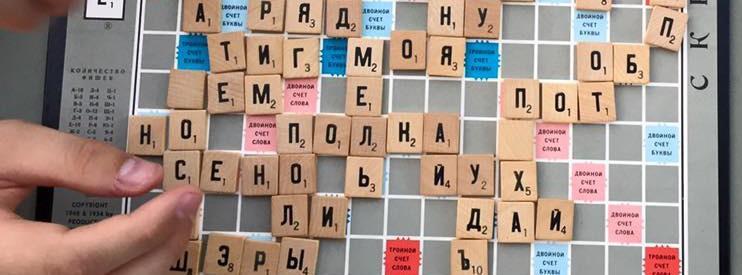 Study abroad russia ciee teach